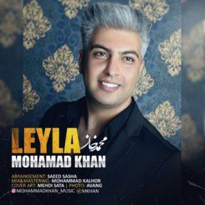 محمد خان لیلا