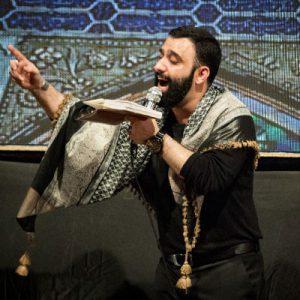جواد مقدم شب 20 رمضان 97