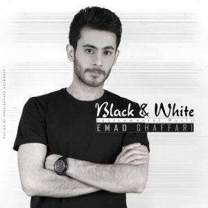 عماد غفاری سیاه و سفید