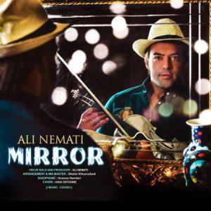 علی نعمتی آینه