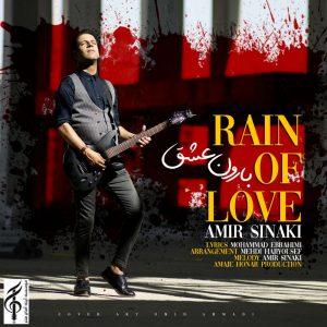 امیر سینکی بارون عشق