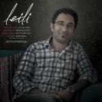 حسین طاهری لیلی