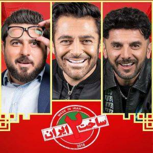 محمدرضا علیمردانی ساخت ایران 2