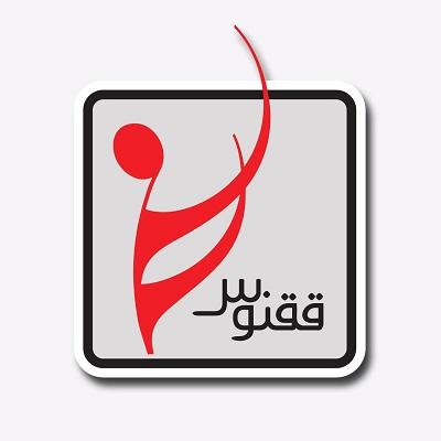موسسه فرهنگی هنری ققنوس
