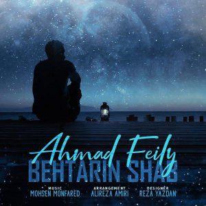 احمد فیلی بهترین شب