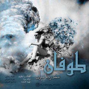 محمدرضا شیران طوفان