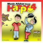 موزیک افشار happy 4