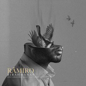 Ramiro - Birahmanas