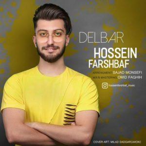 حسین فرشباف دلبر