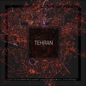 حسام بهمنی تهران
