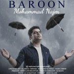 محمد نجم بارون