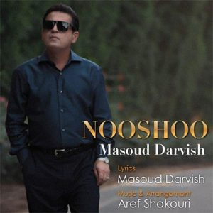 مسعود درویش نوشو