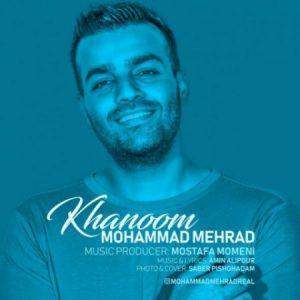 محمد مهراد خانوم