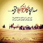 محمود کریمی ای هم نفس ای همسفر ای روح امیدم