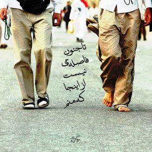 عبدالرضا هلالی چهل روز که درمون نمیشه دردم