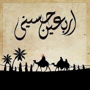 محمدرضا طاهری شده دلداده راهی دلبر