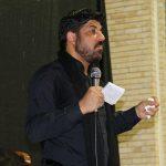مجتبی رمضانی شب هشتم محرم 97