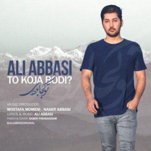 علی عباسی تو کجا بودی