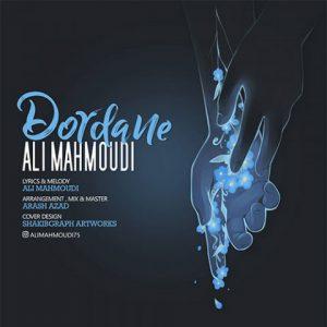 علی محمودی دردانه