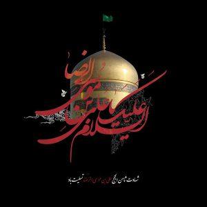 محمدرضا طاهری خدای مهربانی هاست سلطانی که من دارم