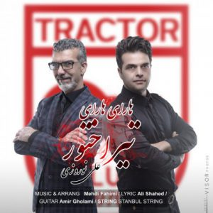 علی نوروزی هارای هارای تیراختور