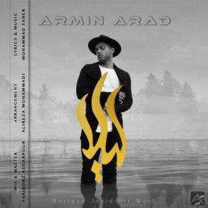 آرمین آراد لیلا