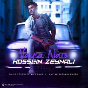 حسین زینالی وایسا نرو