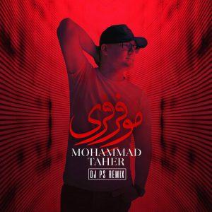 محمد طاهر مو فرفری