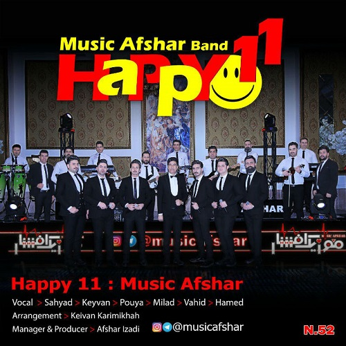 موزیک افشار Happy 11
