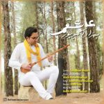 بهزاد اکبرپور عاشقم