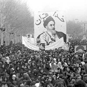 سرود انقلابی گلزار وطن