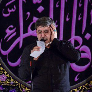 مداحی محمدرضا طاهری ایام فاطمیه 97