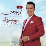 دانلود آلبوم رحیم شهریاری آذربایجان