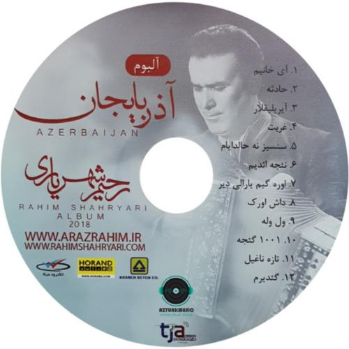 متن آهنگ ( متن ترانه ) نئجه ائدیم رحیم شهریاری