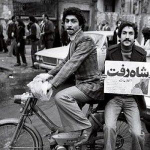 سرود انقلابی صبح پیروزی