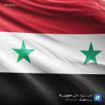 سرود ملی سوریه