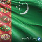 سرود ملی ترکمنستان