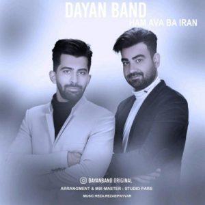 دایان باند هم آوا با ایران