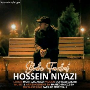 حسین نیازی شب تولد