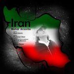 مهدی ارزونتا ایران
