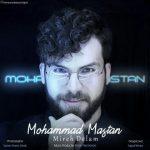 محمد مستان میره دلم