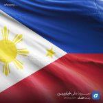 سرود ملی فیلیپین