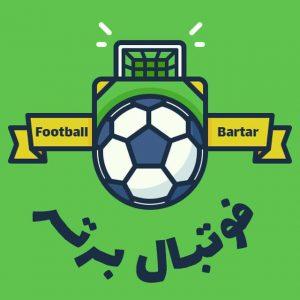 بدون کلام لیگ برتر فوتبال ایران