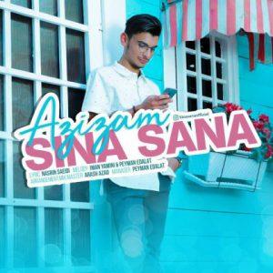 سینا ثنا عزیزم