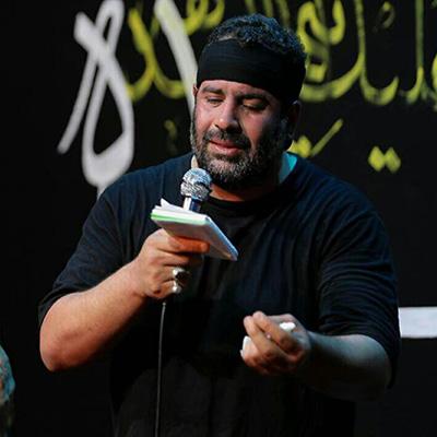 محمدرضا بذری ایام فاطمیه 97