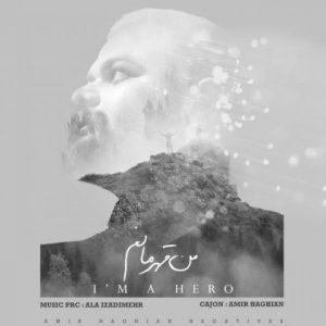 علا ایزدی مهر من قهرمانم
