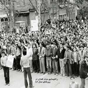 سرود ایرانی به هم زن بساط بت پرستی