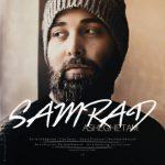 سامراد عاشقتم