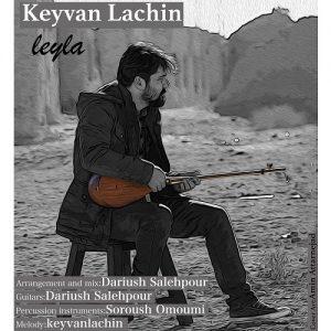 کیوان لاچین لیلا