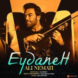 علی نعمتی عیدانه